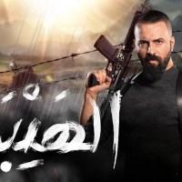 Al Hayba saison 2: une série très controversé dans le monde arabe