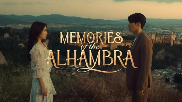 Souvenirs de l'Alhambra