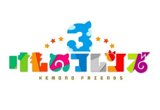 Kemono Friends saison 3