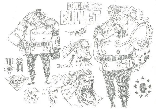 Douglas Bullet