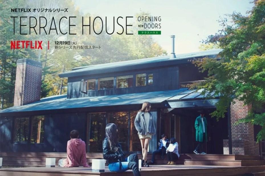 Terrace House : d'une porte à l'autre
