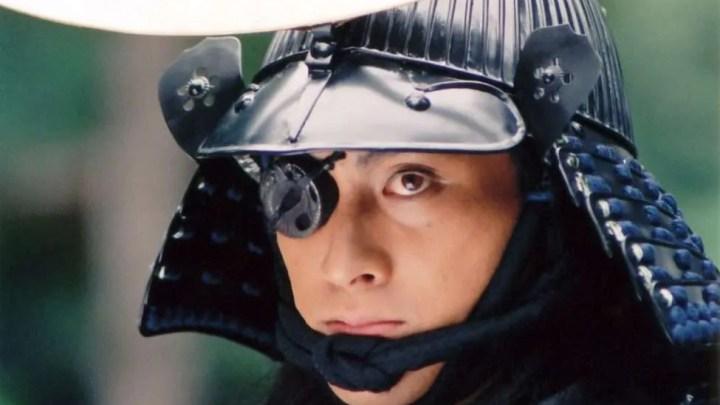 Dokuganry? Masamune