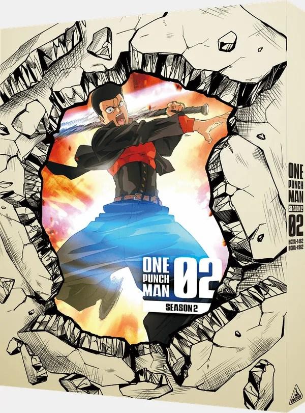 One-Punch Man Ossan-tachi to Tsuri