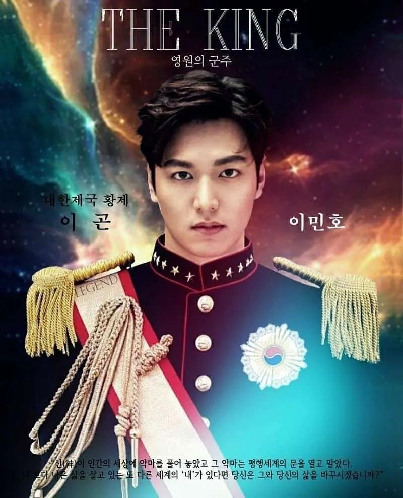 Le roi  monarque éternel