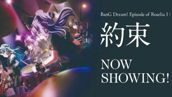 BanG Dream! Episode of Roselia I