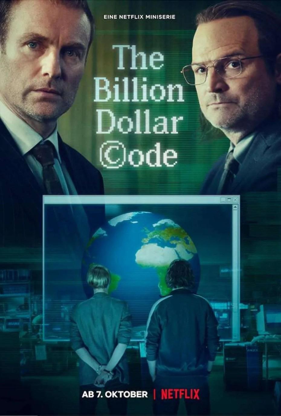 Le code à un milliard de dollars