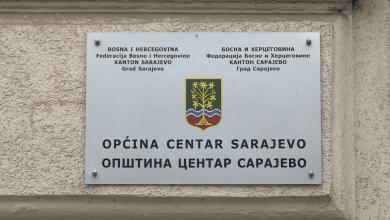 Photo of Općina Centar – Novo rješenje o parcelaciji na parcelama firme Penny plus