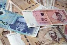 Photo of Služba za zapošljavanje KS – Počele isplate svim korisnicima novčane naknade
