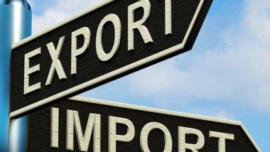 Photo of FBiH – U maju blagi porast izvoza i uvoza