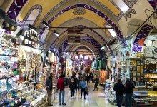 Photo of Istanbulska Kapali čaršija nakon 70 dana ponovo otvorila vrata