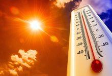 Photo of Narandžasto upozorenje zbog očekivanih visokih temperatura u BiH
