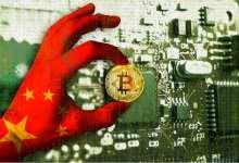 Photo of Kina vodi u utrci za prvom digitalnom valutom