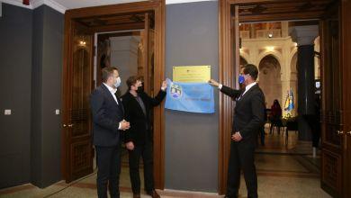 Photo of Vijećnica: Stalna izložbena postavka o Haškom tribunalu