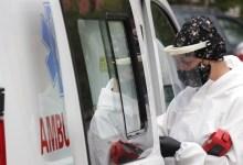 Photo of U Federaciji BiH 261 novozaraženih koronavirusom, preminulo još 11 osoba