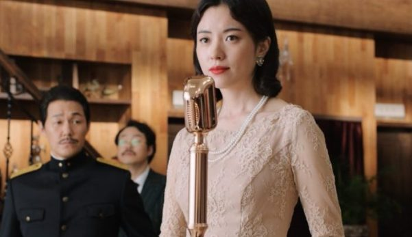 Best Korean Movies 2018 Golden Slumber