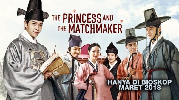 Best Korean Movies 2018 The Princess And The Matchmaker