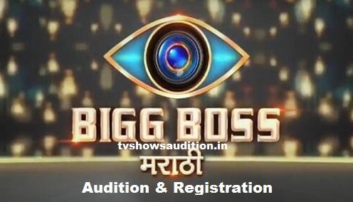 Bigg Boss Marathi 3 Audition 2020