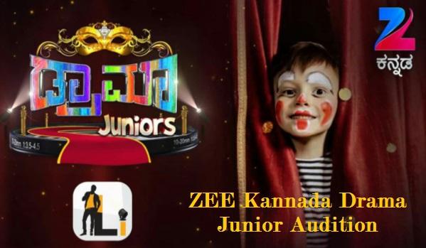 ZEE Kannada Drama Junior Audition, Registration, Online