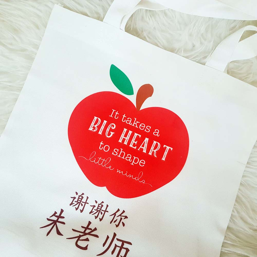 Personalized Teacher's Day Gift Singapore | Canvas Tote Bag