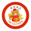 2021 Chinese New Year Cards Stickers - Year of the ox