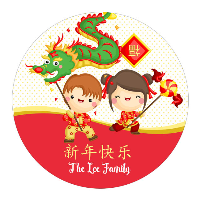 Chinese New Year Stickers Singapore