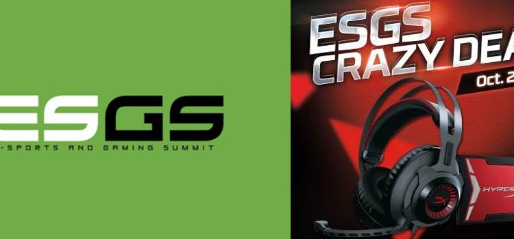 HyperX Crazy Deal at ESGS 2016