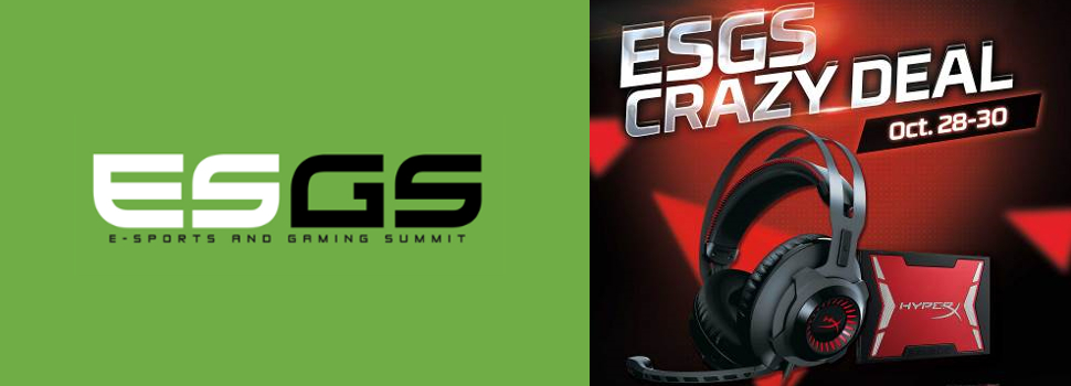 HyperX Crazy Deal at ESGS 2016