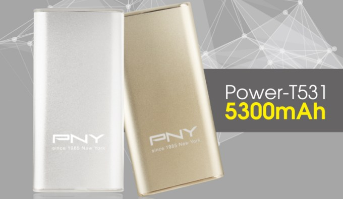 pny-power-bank-t531-image