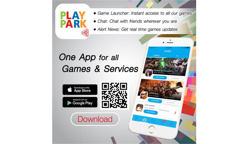Introducing the PLAYPARK App, one application for all Games