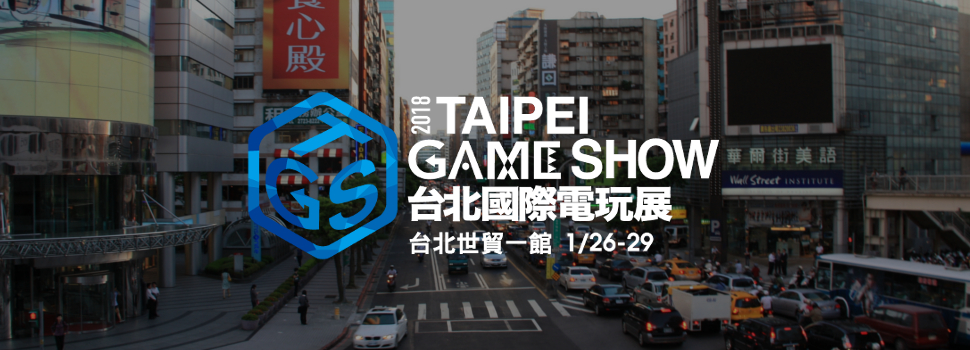 Five reasons to get hyped for Taipei Game Show 2018