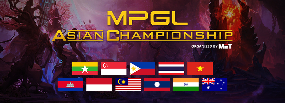 MPGL all set to make its comeback this June