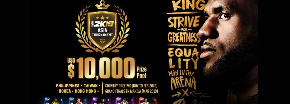2K Announces NBA 2K19 Asia Tournament