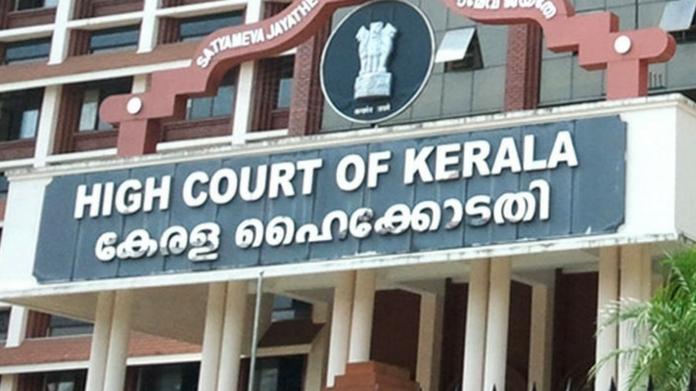 high court of kerala