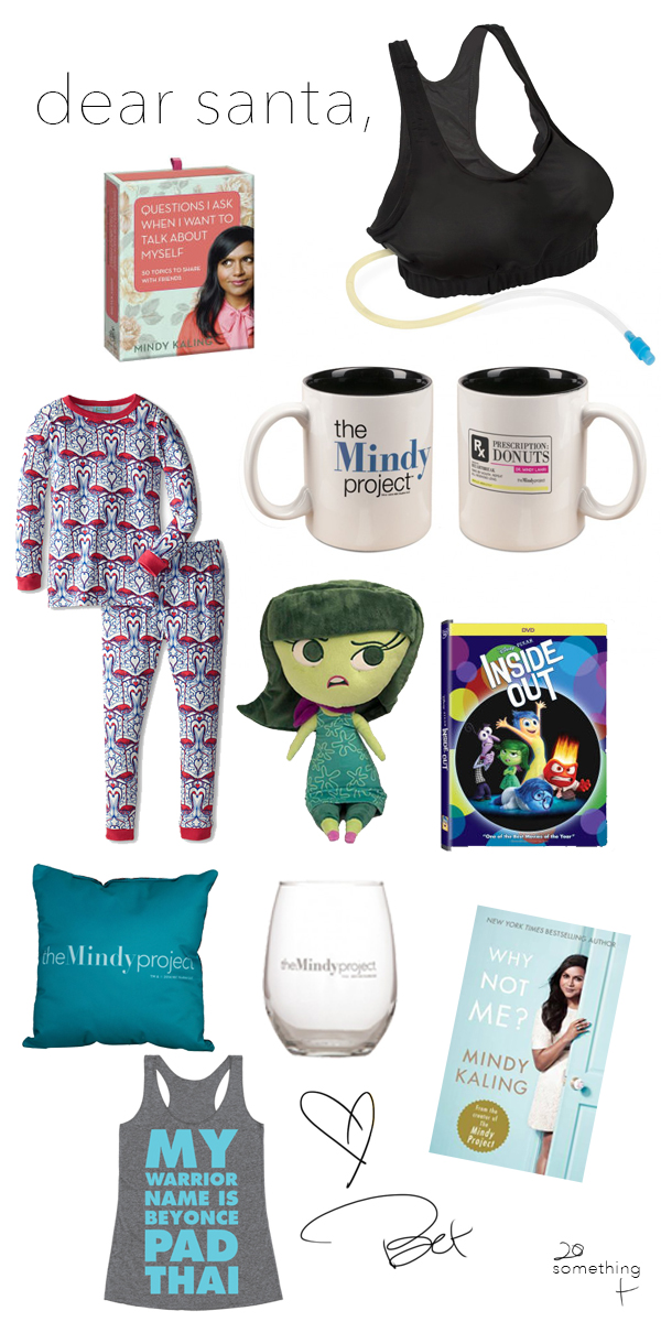 Mindy Kaling Wish List