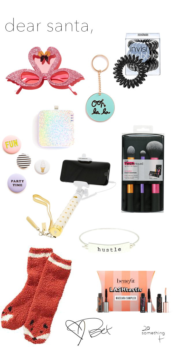 Stocking Stuffers Wish List