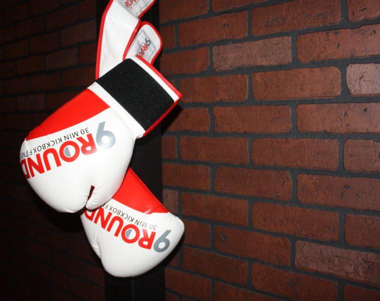 9Round kickboxing