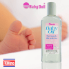Baby Doll Baby Oil