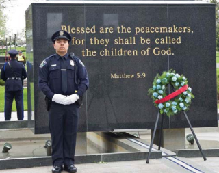 St. Anthony police officer Jeronimo Yanez (Photo courtesy: City of Falcon Heights)