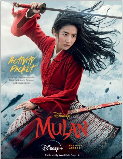 Mulan Educational Packet