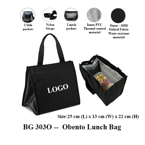 BG 303O — Obento Lunch Bag