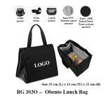 BG 303O -- Obento Lunch Bag