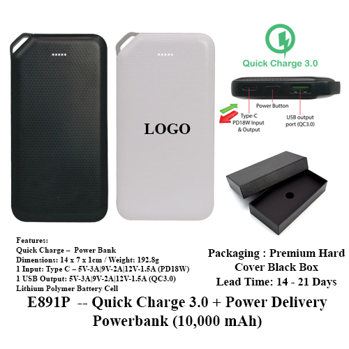 E891P — Quick Charge 3.0 + Power Delivery Powerbank (10,000 mAh)
