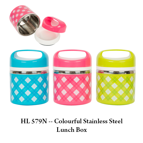 HL 579N — Colourful Stainless Steel