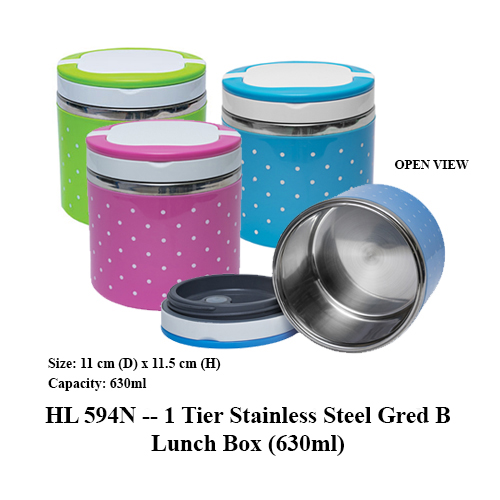 HL 594N — 1 Tier Stainless Steel Gred B Lunch Box (630ml)