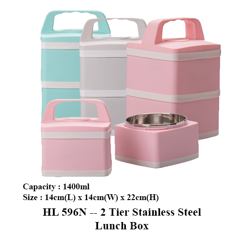 HL 596N — 2 Tier Stainless Steel Lunch Box