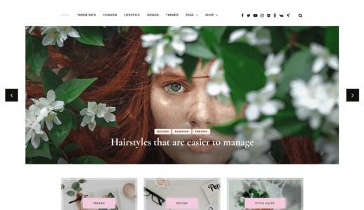 無料WordPressテーマ「Blossom Chic」の評判・使い方・インストール方法