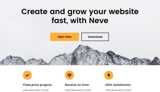 無料WordPressテーマ「Neve」の評判・使い方・インストール方法