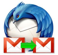 Gmail to Gmail