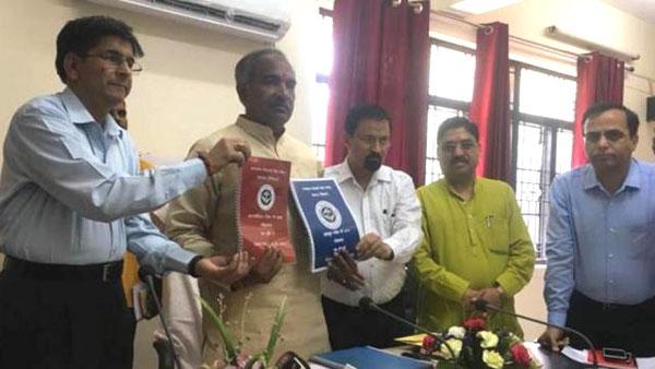 Uttarakhand Board Result 2018