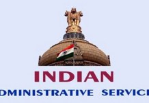 SIT questioned to Two IAS officers